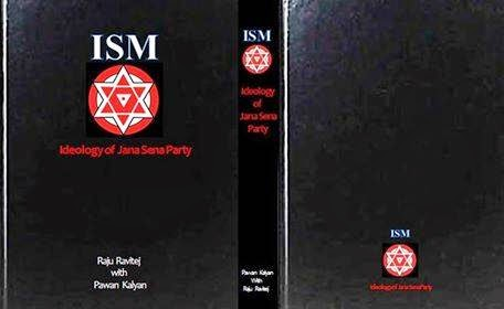 ism book by pawan kalyan