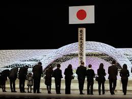 UN MINUTO DE SILENCIO POR LAS VICTIMAS DEL TSUNAMI DE JAPON, 11 DE MARZO 2013