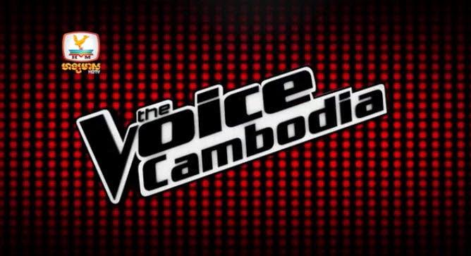[ TV SHOW ] The Voice Cambodia ( All ) - TV HM, TV Show, The Voice Cambodia, Music - 14 Sep 2014