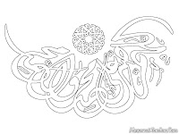 Mewarnai Kaligrafi Nabi Muhammad Rasulullah