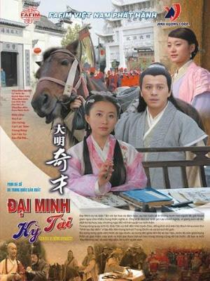 phim Đại Minh Kỳ Tài - Da Ming Qi Cai