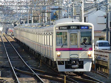 京王電鉄 快速 若葉台行き 7000系新幕