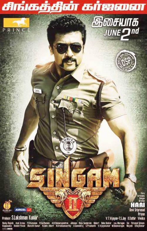 Singam 2 Audio Release 19-06-2013 Promo