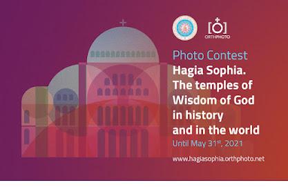Αγία Σοφία. Οι ναοί της του Θεού Σοφίας στην ιστορία και στον κόσμο