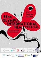 22ο Διεθνές Φεστιβάλ Κινηματογράφου Ολυμπίας για Παιδιά και Νέους