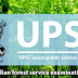 UNION PUBLIC SERVICE COMMISSION (UPSC) NOTIFICATION FOR INDIAN FOREST SERVICE (IFS) EXAMINATION 2015