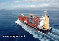 الاجراءات الجمركية,اجراءات الشحن,قوائم الشحن,الشحن,الاستيراد والتصدير,سوق مصر