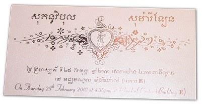 Cambodian wedding cards top 10 best cambodian wedding card cambodian wedding cards top 10 best cambodian wedding card printing in phnom penh stopboris Choice Image