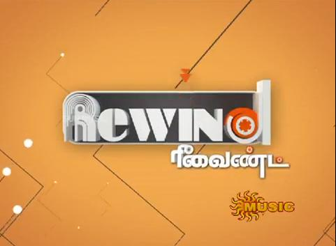 Singer Chitra Special In Rewind Ep-38