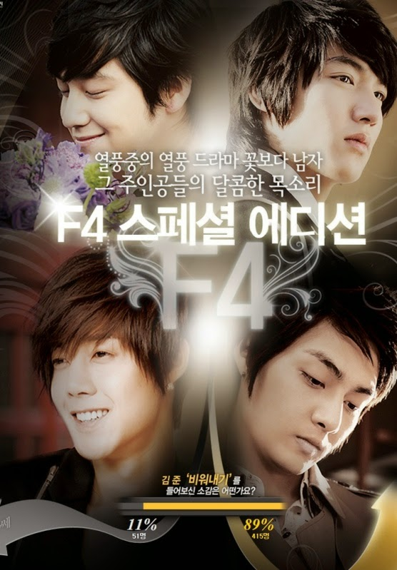 boys-before-flowers-after-story-sp capitulos completos