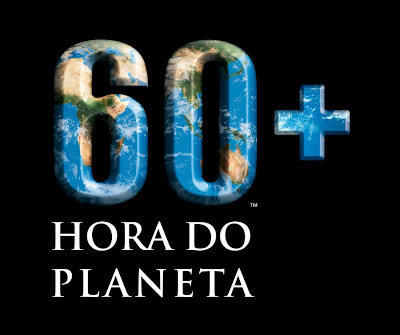 DCM participa da HORA DO PLANETA 2012!
