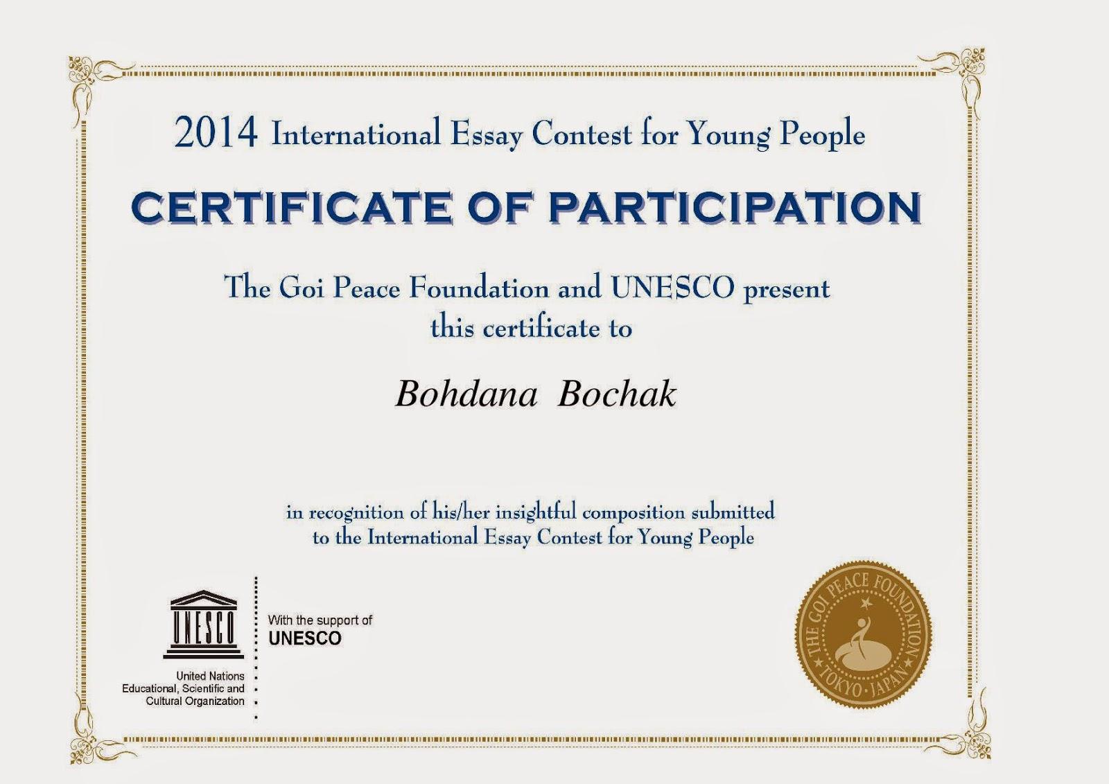 international essay contest unesco 2012