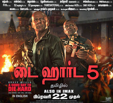 A Good Day to Die Hard 5 2013 Tamil Dubbed Movie DVD Online