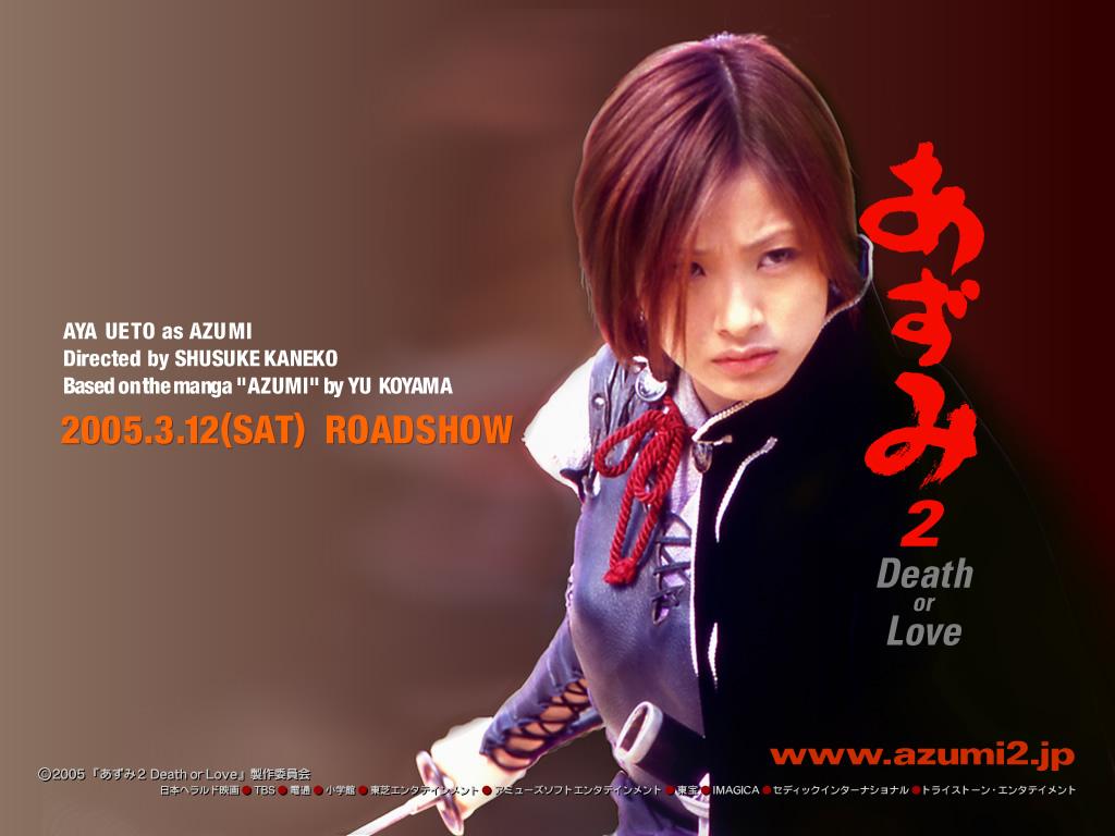 http://2.bp.blogspot.com/-a1CqvQdhQqY/TgZB2R6wSVI/AAAAAAAAG6s/ogotVoI2lEU/s1600/azumi-2-death-or-love-wallpaper-2-1024.jpg