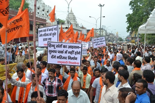 Saints protest for Subhash Park. Submitted Memo to Prez