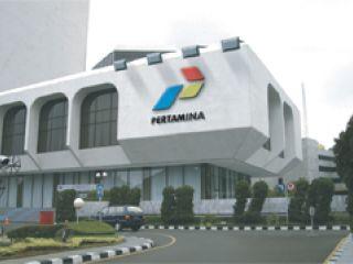 info lowongan kerja terbaru 2013 2012/06/pt-pertamina-persero-bumn-vacancy-june.html