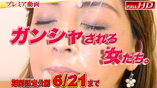 Gachinco gachip319 ガチん娘! gachip319 雪江 -ガンシャされる女たち。4- R2JAV Free Jav Download FHD HD MKV WMV MP4 AVI DVDISO BDISO BDRIP DVDRIP SD PORN VIDEO FULL PPV Rar Raw Zip Dl Online Nyaa Torrent Rapidgator Uploadable Datafile Uploaded Turbobit Depositfiles Nitroflare Filejoker Keep2share、有修正、無修正、無料ダウンロード