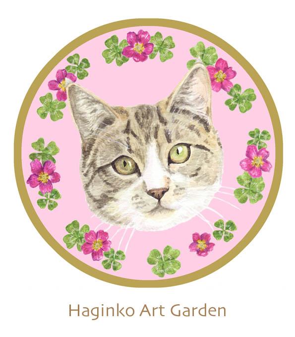 Haginko Art Garden