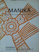 MANIKA Ι an early helladic town in Chalkis,