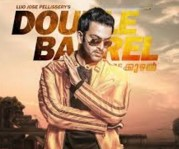 Double Barrel 2015 Malayalam Movie Watch Online
