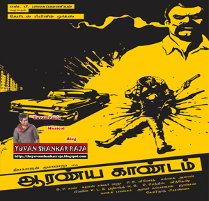Aaranya Kaandam Movie Album/CD Cover