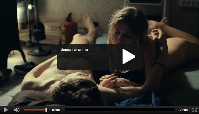 Местп мелодрама смотреть онлайн интимные