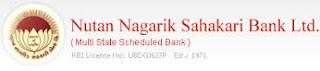 Nutan Nagarik Sahakari Bank