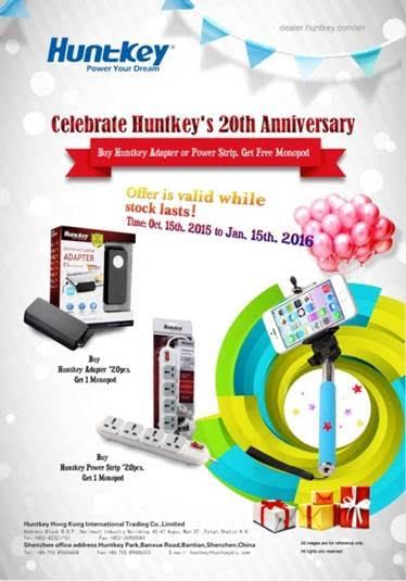 Huntkey 20th Anniversary Promotion