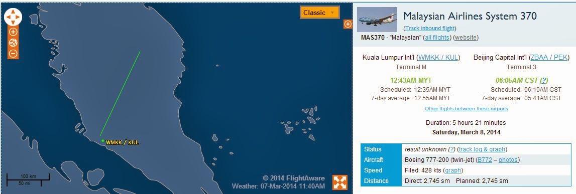 Flight+aware+on+MH+370.JPG