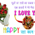 Raksha Bandhan Shayari, SMS 140 Words