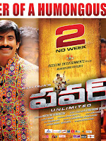 Ravi Teja Power movie hq wallpapers-cover-photo