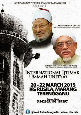INTERNATIONAL IJTIMAK UMMAH UNITY #3