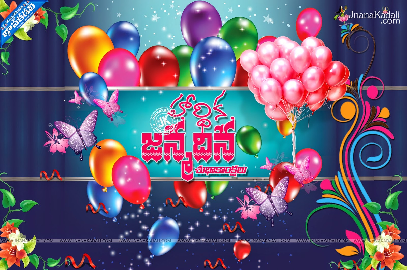 Birthday day cards gangcraft telugu best birthday quotes and wishes greetings cards jnana birthday card kristyandbryce Images