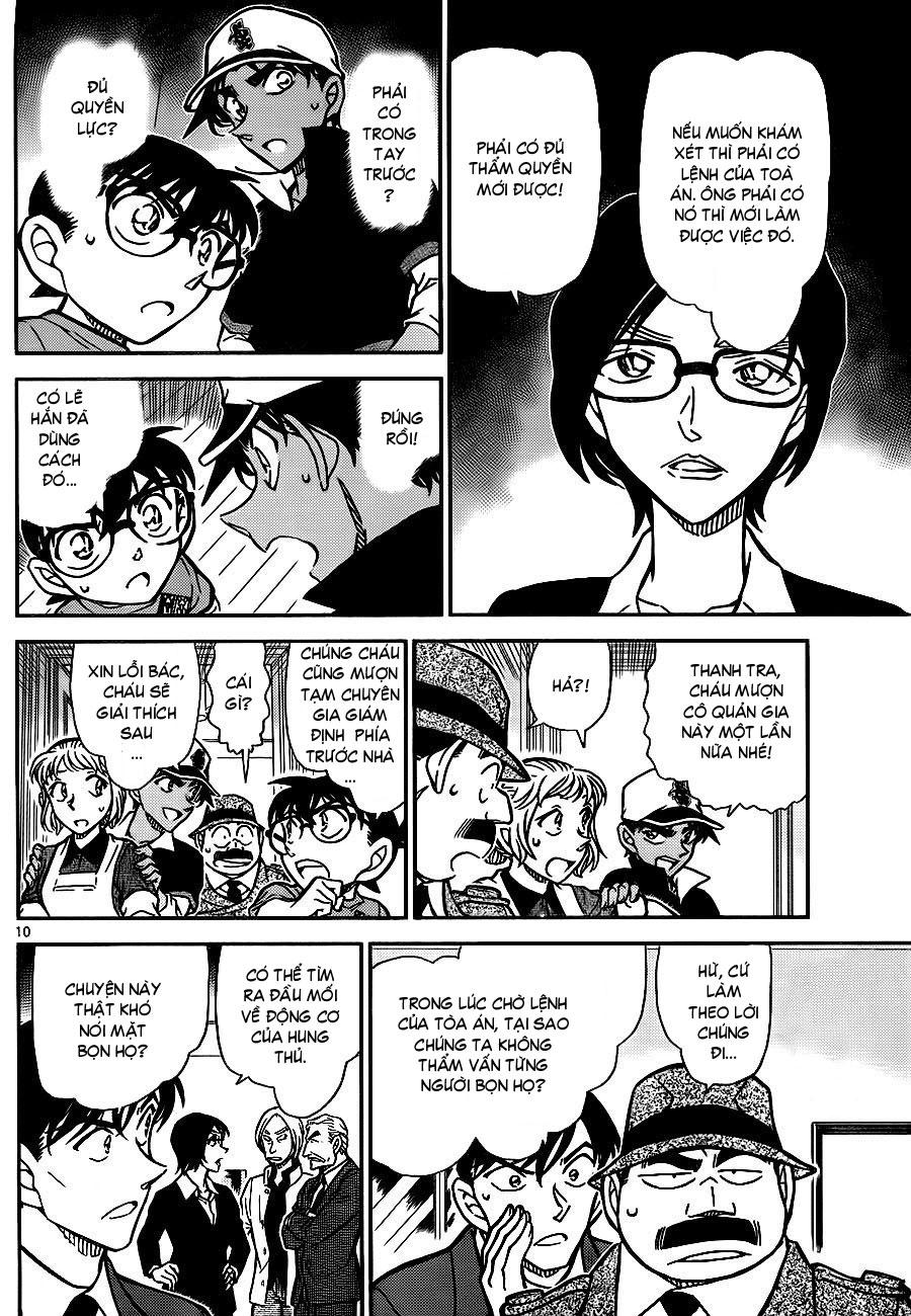 Detective Conan - Thám Tử Lừng Danh Conan chap 784 page 11 - IZTruyenTranh.com