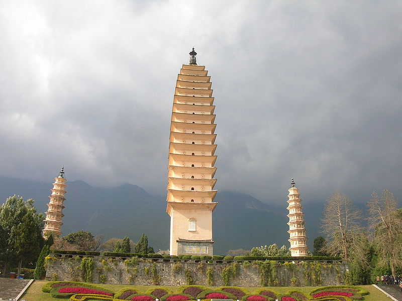myths symbols and mysteries chinese pagodas were they influenced
