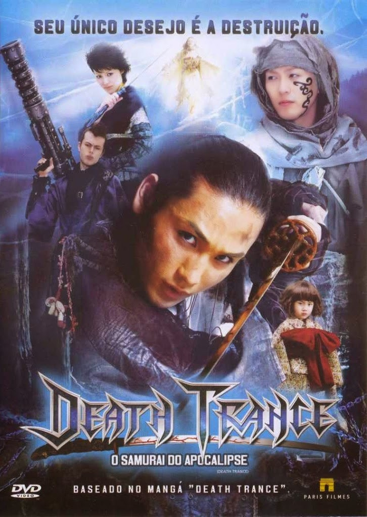 Death Trance: O Samurai do Apocalipse – Dublado (2005)