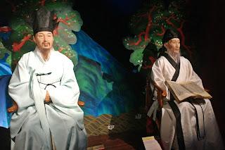Korean Confucian scholars: Yulgok Yi-I (율곡이이) and Togye Yi Hwang (퇴계이황).- Grevin Museum Seoul | www.meheartseoul.blogspot.sg