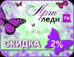 Магазин Скрапик
