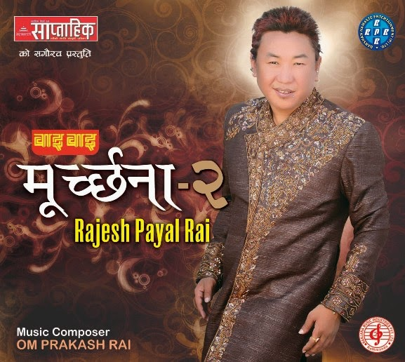 murchana-songs-rajesh-payal-rai