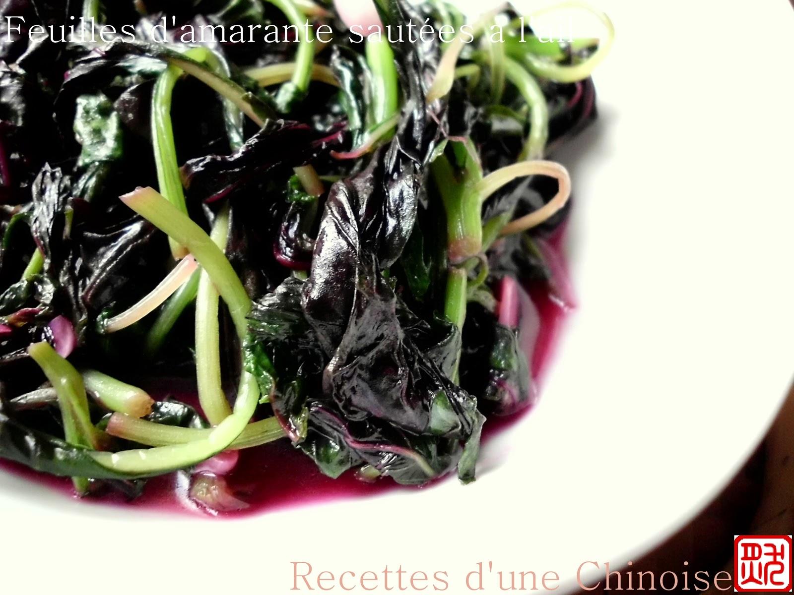 Recettes d 39 une chinoise feuilles d 39 amarante saut es a l 39 ail su nr ng h ng xi nc i - Comment cuisiner l amarante ...