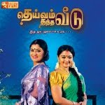 Deivam Thandha Veedu ,08-05-2014 ,Episode 204,Vijay Tv Serial, Today Episode 08th May 2014
