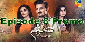 Sanam Episode 8 Promo on Hum Tv