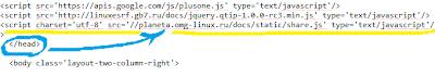 Яндекс Поделиться код