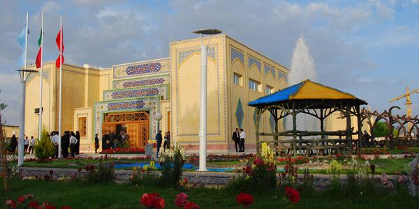 Sistan and Baluchistan University
