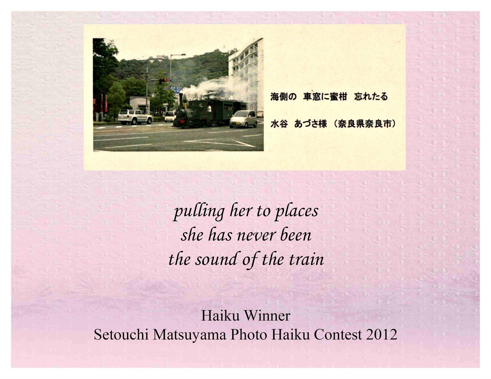 Haiku Winner, Setouchi Matsuyama Photo Haiku Contest 2012