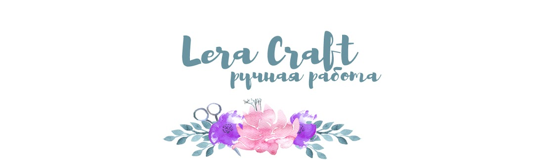 Lera Craft