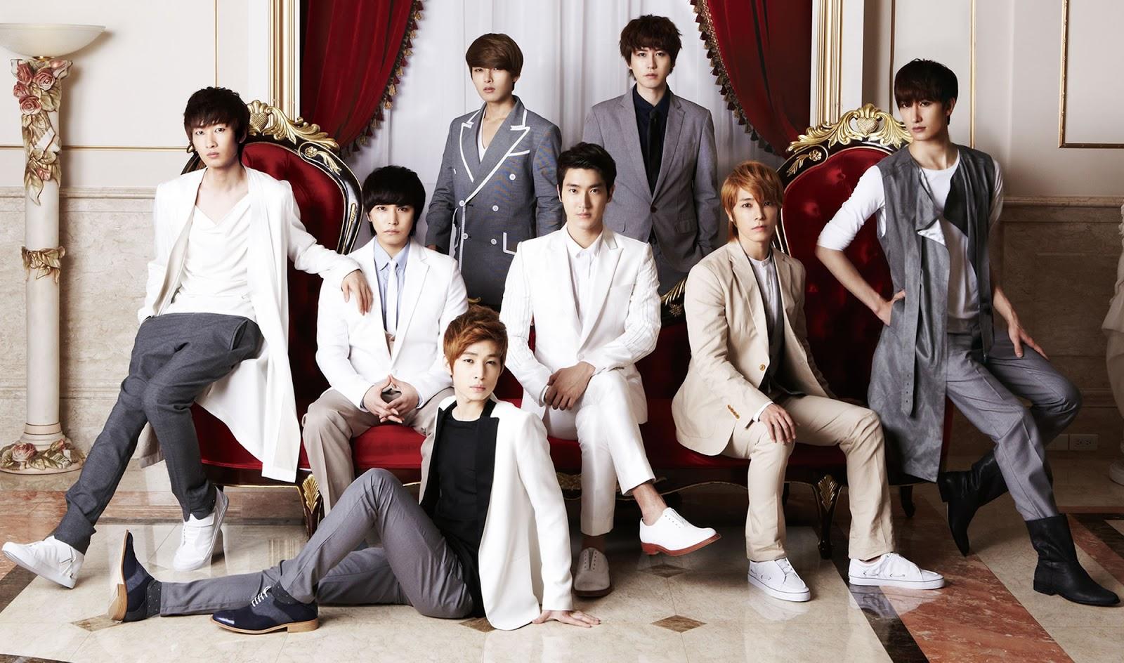 Super Junior - From U Lyrics
