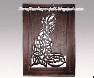 Jual Kaligrafi Syahadat Unik