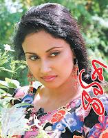 Tharushi Suramya Perera