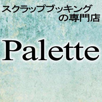 SB shop Palette